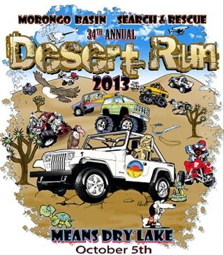 2013_Desert_Run_Logo_Lg_New