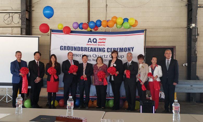 Photo of American Quartz Group Celebrates Groundbreaking Ceremony in Lenwood